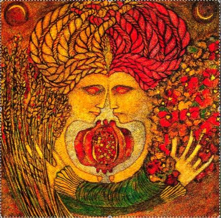 welkin.pomegranate.logo